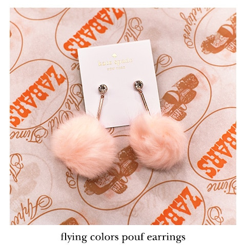 flying colors pouf earrings